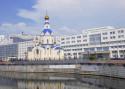 МРОТ в Белгородской области в 2019 году