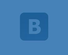 Продажи вКонтакте – вчерашний день или эффективная реальность?