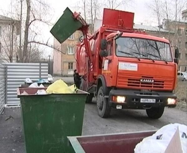 Продажа бизнеса по вывозу мусора в москве доска объявлений инкубаторы