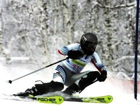 Прокат горных лыж. Катание на лыжах.
