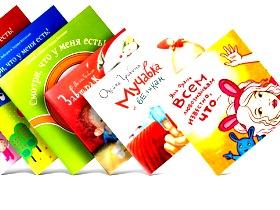 Детский книжный магазин, идея бизнеса ab8caac2b4d