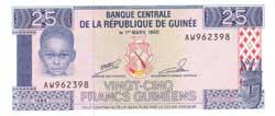 25а гвинейских франков
