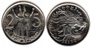 25 цент эфиоп