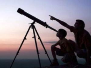 Франшиза сети магазинов оптики «Четыре глаза»