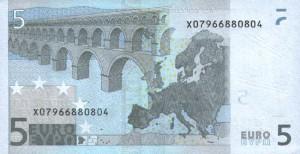 5р евро