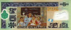 5р кетсаль гватемала