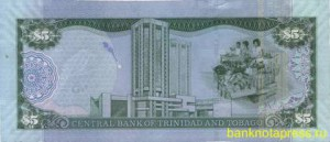 5р dollars тринидад