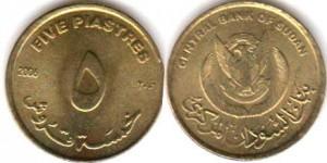 5 пиастров судан