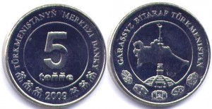 5 тенге туркмен
