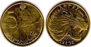 5 цент эфиоп