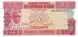 50а гвинейских франков