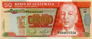 50а кетсаль гватемала