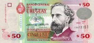 50а уругв