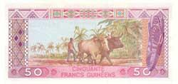 50р гвинейских франков