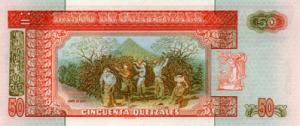 50р кетсаль гватемала