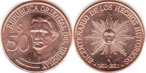 50 песо уругв