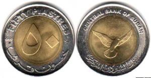 50 пиастров судан