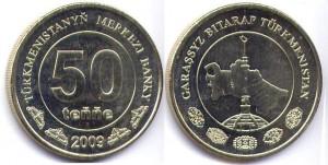 50 тенге туркмен