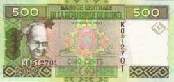 500а гвинейских франков