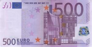 500а евро