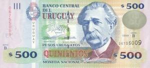 500а уругв