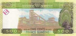 500р гвинейских франков