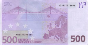 500р евро
