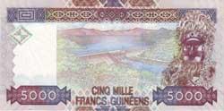 5000р гвинейских франков