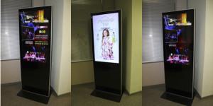 Рекламный мультимедийный модуль