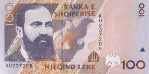 Albania 100а