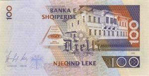 Albania 100р