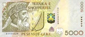Albania 5000а
