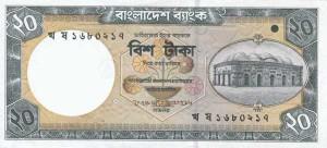 Bangladesh-20BDT-obs-2