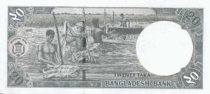 Bangladesh-20BDT-rev-2