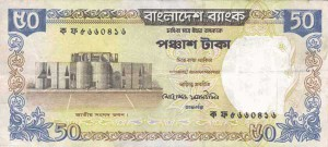 Bangladesh-50BDT-obs-1