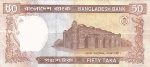 Bangladesh-50BDT-rev-1