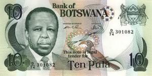 Botswana-10а пул