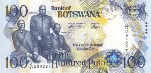 Botswana-100а пул