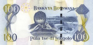 Botswana-100р пул