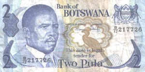 Botswana-2а пулы