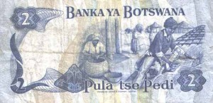 Botswana-2р пулы