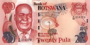 Botswana-20а пул