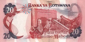 Botswana-20р пул