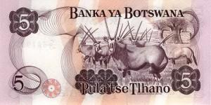 Botswana-5р пул