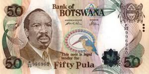 Botswana-50а пул