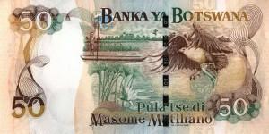 Botswana-50р пул