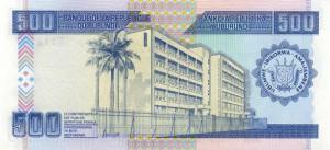 Burundi-500р франк