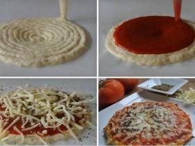 Foodini-пицца