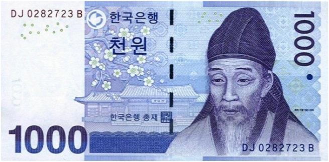 Валюта южной кореи на форекс китайские йены в рубли