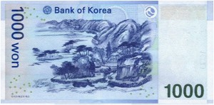 KoreaVona1000-2